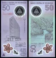 Банкнота Никарагуа 50 кордоб 2009 года
