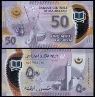 Банкнота Мавритании 50 угий 2017 года