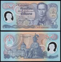 Полимерная банкнота Таиланда 50 бат 1996 года Полимер