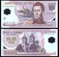 Чили 2000 песо 2004 года Полимер