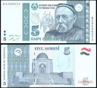 Таджикистан 5 сомони 1999 года