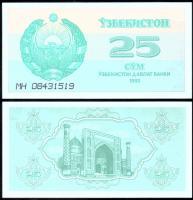 Банкнота Узбекистана 25 сум 1992 года