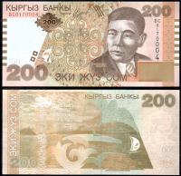 Банкнота Киргизии 200 сом 2004 года