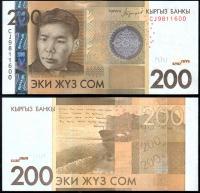 Банкнота Киргизии 200 сом 2016