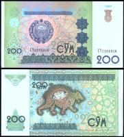 Банкнота Узбекистана 200 сум 1997 года