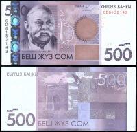 Банкнота Киргизии 500 сом 2010 года
