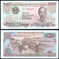 2000 донг 1988 года