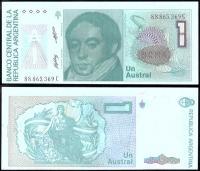Банкнота Аргентины 1 аустраль 1988 года