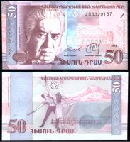Банкнота Армении 50 драм 1998 года