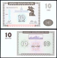 Банкнота Армении 10 драм 1993 года