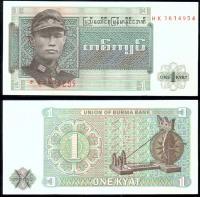 Банкнота Бирмы 1 кьят 1972 года