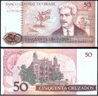Банкнота Бразилии 50 крузадо 1987 года