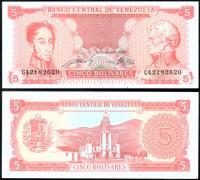 Банкнота Венесуэлы 5 боливар 1989 года