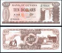 Банкнота Гайаны 10 долларов 1992 года