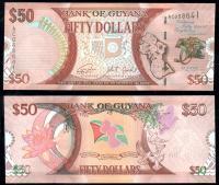 Банкнота Гайаны 50 долларов 2016 года