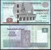 Банкнота Египта 5 фунтов 2016 года