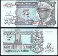 Банкнота Заира 5 макута 1993 года
