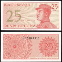 Банкнота Индонезии 25 сен 1964 года