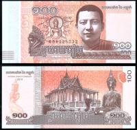 Банкнота Камбоджи 100 риелей 2014 года