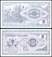 Банкнота Македонии 10 денар 1992 года