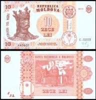 Банкнота Молдавии 10 лей 2015 года