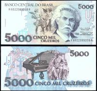 Банкнота Бразилии 5000 крузейро 1993 года