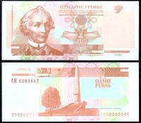 Банкнота приднестровья 1 рубль 2000
