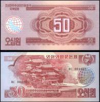 Банкнота Северной Кореи 50 вон 1988 года