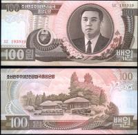 Банкнота Северной Кореи 100 вон 1992 года