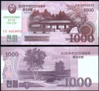 Банкнота 1000 вон 2018 года северной кореи