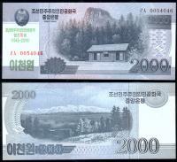 Банкнота 2000 вон 2018 года северной кореи