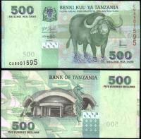 Банкнота  Танзании 500 шиллингов 2003 года