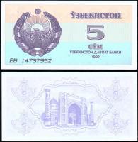Банкнота Узбекистана 5 сум 1992 года