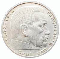 2 Рейхсмарки 1938 года