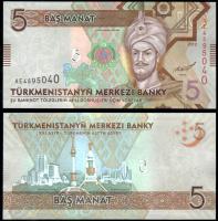 5 манат 2012 года