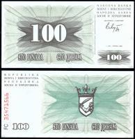 Босния и Герцеговина 10 динар