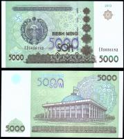Узбекистан 5000 сум 2013 года