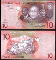 Банкнота Лесото 5 малоти 2013 года
