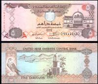 Банкнота ОАЭ 5 дирхам 2013 года