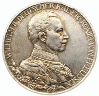 Германия 3 марки 1913 год 25 лет правления Вильгельма 2