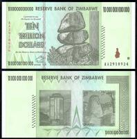 Зимбабве 10000000000000 долларов 2008 года