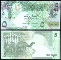 Банкнота Катара 5 риал 2015 года