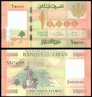 Банкнота Ливана 10000 ливров 2014 года