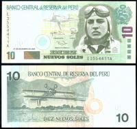 Банкнота Перу 10 солей 2006 года