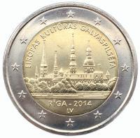 Латвия 2 Евро 2014 Рига