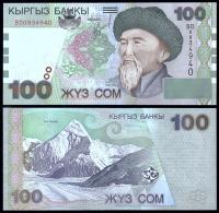 Банкнота Киргизии 100 сом 2002 года
