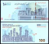 Банкнота Ирана 1000000 риал 2021 года