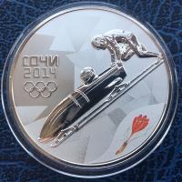 3 рубля Сочи 2014 Бобслей