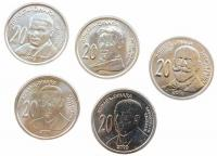 Сербия Набор Монет 2008 года 5 штук