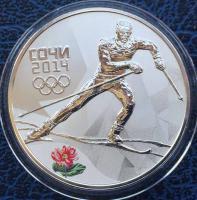 3 рубля Сочи 2014 Лыжные Гонки